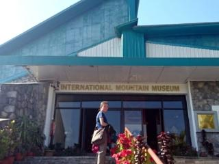 International Mountain Museum di Pokhara: bello bello bello!