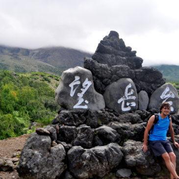 Tokachi-dake. Come usare un vulcano se non puoi scalarlo: gita + relax in Onsen