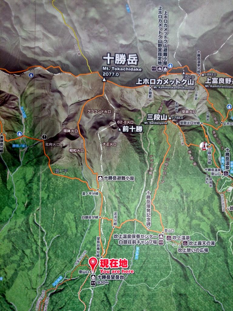 la mappa della zona. con il Tokachidake e il punto di attacco del sentiero