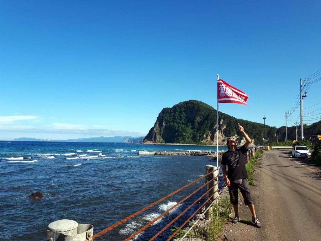 lungo la strada per Cape Kamui, la costa
