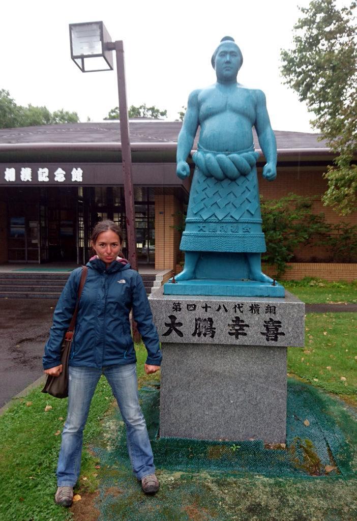 Taiho sumo museum, Teshikaga