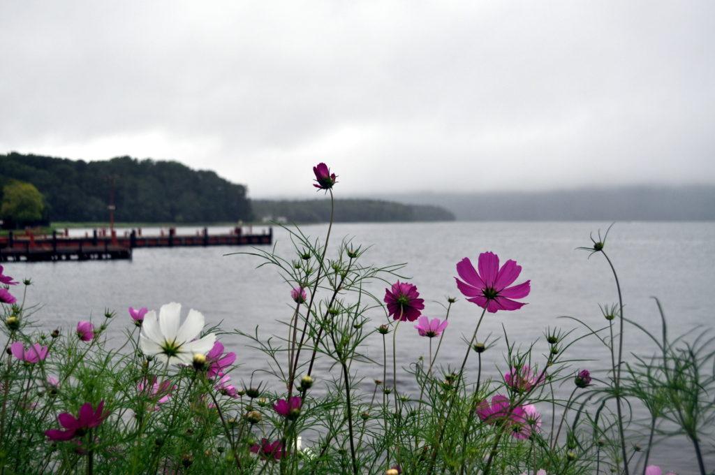 il lago di Akan