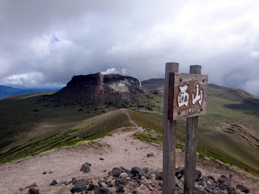 la caldera vista dalla cima
